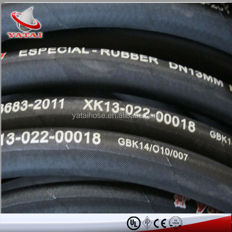 Finely Processed Rubber Soaker Pipe