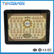 Muslim favors tablet Pg 58 quran toy laptop