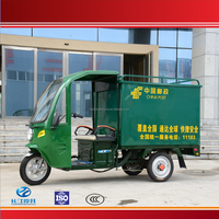 China 3 wheel cargo e post bicycles for sell with closed body