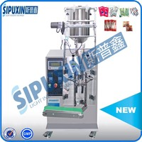 SPX Automatic Small Liquid Sachet Packing and Filling Machine For Mayonnaise/ Ketchup/ Salad Dressing/ Cooking Oil