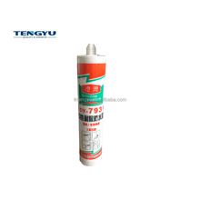 sanitary glass acetic silicone sealant