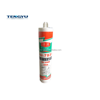sanitary glass fast cure acetic silicone sealant
