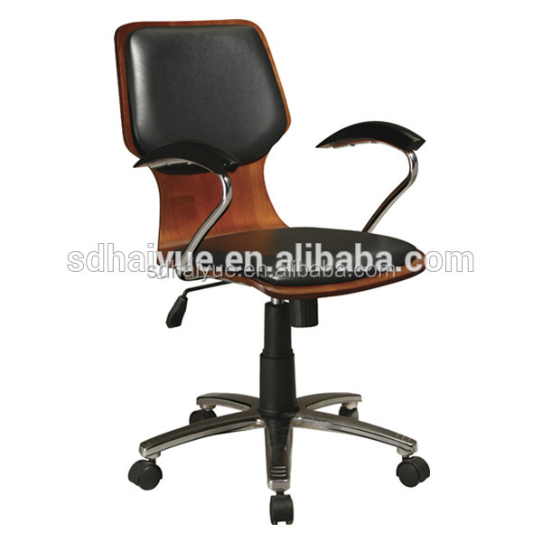 Top Grade Plywood Hotel Reception Chair No Folded Office Chair