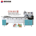 candy pillow type packer / Automatic Feeding Candy Wrapping Machine