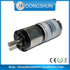 Wholesale cost effective DC 12V 36mm DS-36RP545 60 rpm gear motor