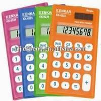 Supply led power supply calculator with touch screen