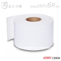 "photo printing paper 240/260gsm for noritsu inkjet printers, 6"" satin rc photo paper"