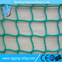 30mm Competitive Cargo Rope Net, China Web