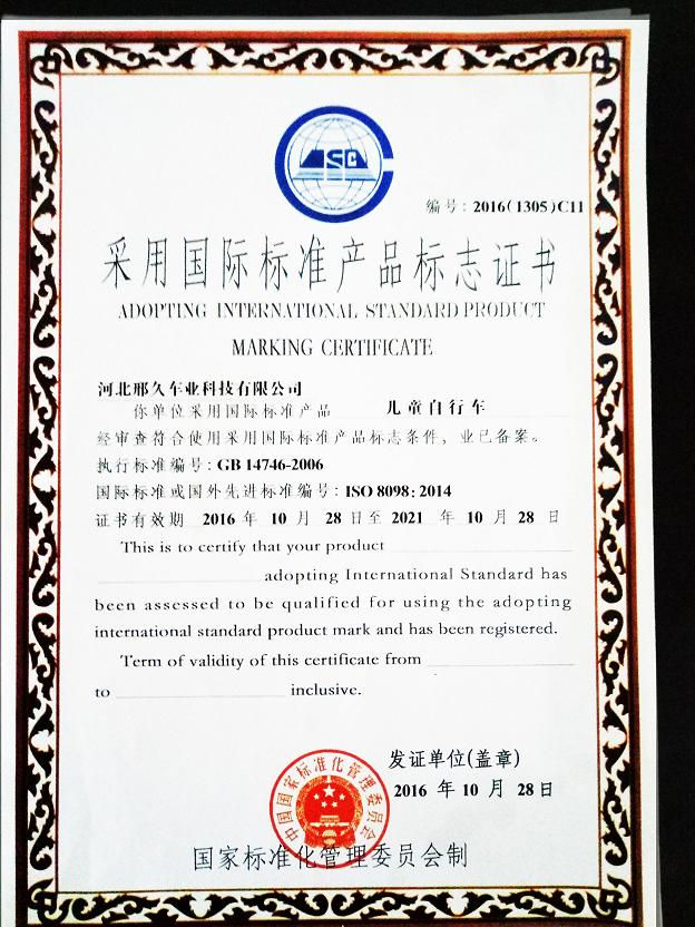 ADOPTING INTERNATIONAL STANDARD PRODUCT MARKETING CERTIFICATE