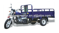 China 200cc cargo motor tricycle,Three wheeler Diesel Engine for sale.