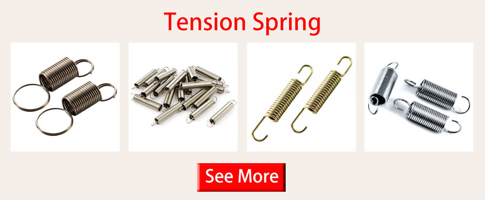 China Custom Small Torsion Spring, Spiral Tension Spring Manufacturer, Wholesale Metal Compression Stainless Oval Spring