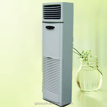 9000btu Panasonic compressor high-quality floor standing air conditioner