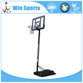adjustable relaxation basketball stand moveable