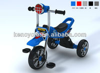 baby tricycle kids tricycle SY-X1-7A