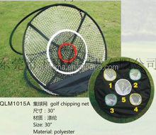 wholesale hot-selling Portable Golf Chipping Net , Foldable Mini Golf chipping net FOR PRACTISING