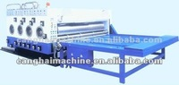 rotary die cutting corrugated machine