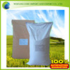 /product-detail/provide-free-sample-low-price-bp-usp-feed-ingredients-dextrose-monohydrate-animal-husbandry-60251085548.html