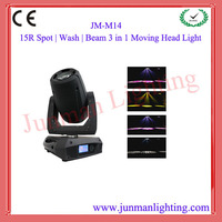 15R 3 in 1 Spot | Wash | Beam Moving Head Light Stage Disco Light