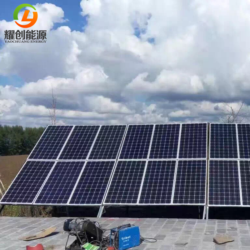 5kw solar power system for home use household solar power generation system 10kw household solar electrical equipment 6kw 7kw