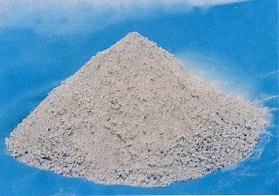 China High Alumina Refractory Cement