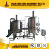 High Quality 7BBL Beer Brewery Equipment
