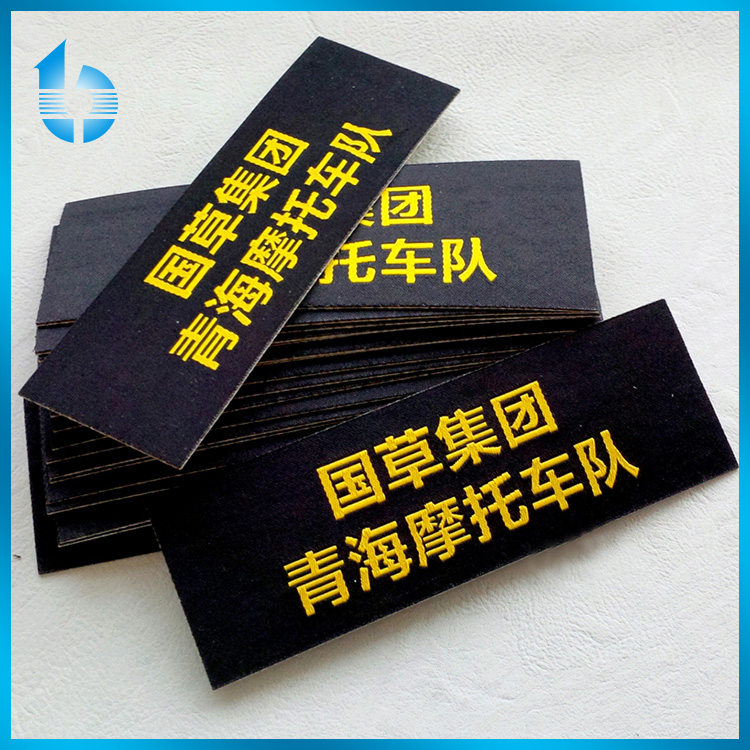 custom high quatity fabric name labels for clothing iron on labels