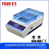 Four E's High Quality Laboratory Temperature Change Quickly Solar Incubator