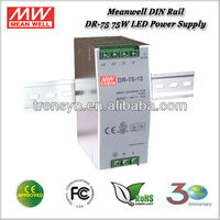 Meanwell DR-75-24 (75W 24V 3.2A) 75W Single Output Industrial Stainless Steel DIN Rail LED Power Supply