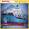 Cargo freight forwarder sea freight China to Chicago, US_sales003@bo-hang.com