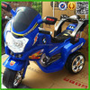 kids motorcycle, kids electric motor car, ride on toy car (LT-61)