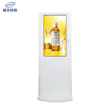 43 inch indoor lcd advertising screens with samsung lcd panel replacement network wifi all in one computer kiosk