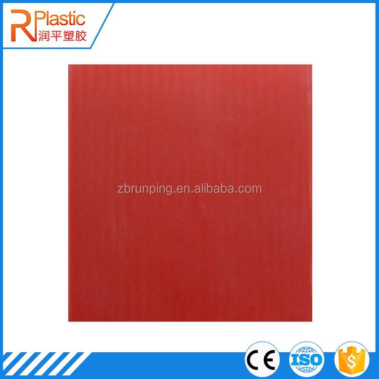 Hot sale perforated sheet(best price)/plastic sheet swimming pool