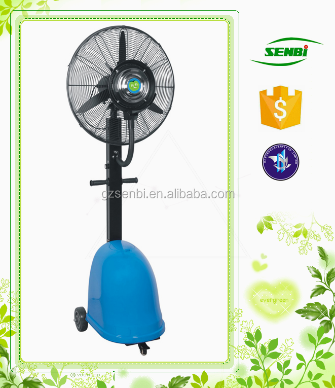 26/30inch outdoor metal misting fan industrial water fan protable mist stand fan