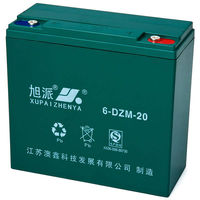 12v20ah valve regulated sealed lead acid battery battery yuasa