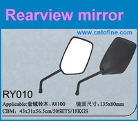 AX100 aftermarket Motorcycle parts motorcycle handlebar mirrors