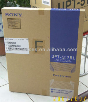 Hot sale Sony UPT UPP Xray Dry Laser Xray Imaging Film / Ultrasound Printer Paper