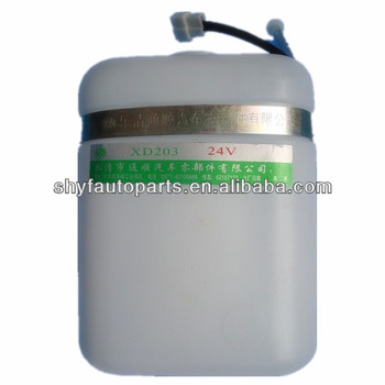 Factory Direct Sell 1.5L Volume Windshield Wiper Tank Wiper Parts