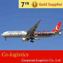 air freight price from china to Buffalo, NY ------ vera SKYPE:colsales08