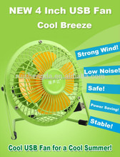 4 Inch portable USB Mini Table Fan (Strong wind, Quiet &power-saving ) / factory price / best summer gift