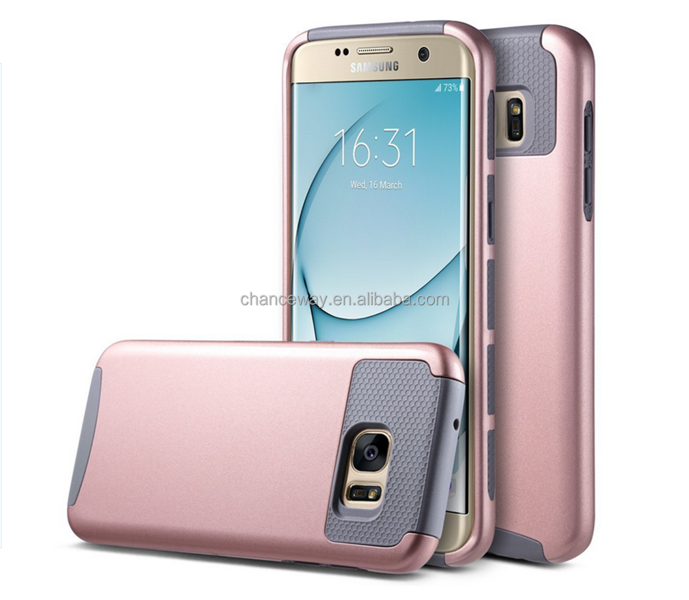 2in1 ARMOR phone case for Samsung S7 Edge