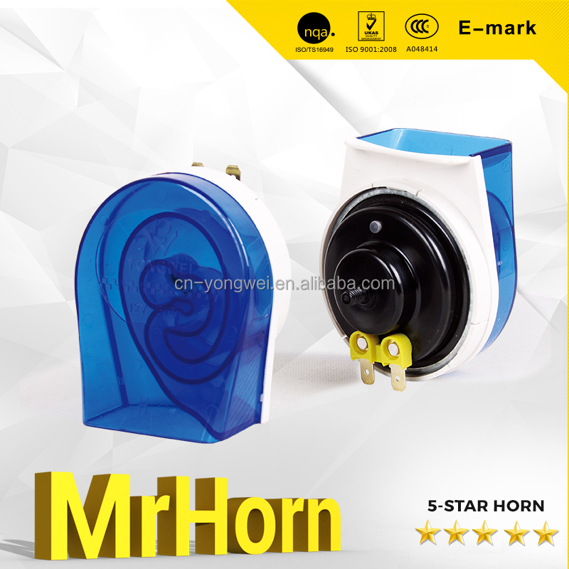 motorcycle and auto digital horn/ digital multi-tone horn