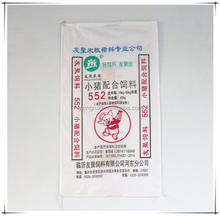 Hotsale Cheapest white poultry feed bags 50kg with printing and liner