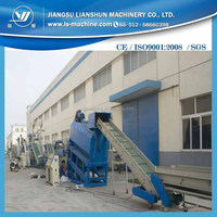 Waste PET bottle washing and recycling plant