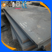 Hot Rolled Iron/Alloy Steel Plate/Coil/Strip/Sheet SS400,Q235,Q345,SPHC