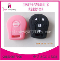 Silicone Remote Case Cover For Nissan Tiida Versa Geniss Sylphy Qashqai Teana Teana Silicone Key Holder