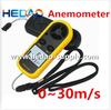 2015 Hot Sale Digital Anemometer Wind Anemometer For Air and Temperature