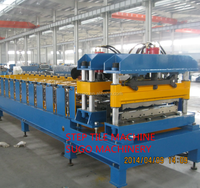 Trapezoidal Joint Type Metal Roof Sheet Production Machine