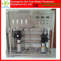 hot sell automatic 500LPH reverse osmosis drinking water dispenser ro purifier