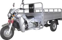 New 200cc Cargo Tricycle Three Wheel Motorcycle