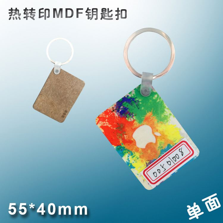 Latest super quality digital photo frame keychain for wholesale